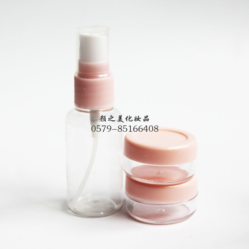 new arrival 5pcs travel bottle kit/cosmetics bottle/skin care bottle