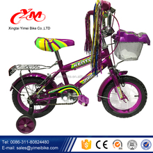 Super Pocket exercise Kids Bicycle for sale / china factory Children Bicycle Without Pedals / four wheel Child Bike with CE
