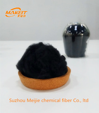 3D*64mm recycled dope dyed black polyester staple fiber psf