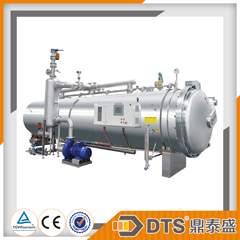 2016 hot sale coconut milk processing sterilization machine