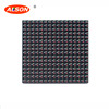 256x256mm High brightness P16 outdoor DIP led module