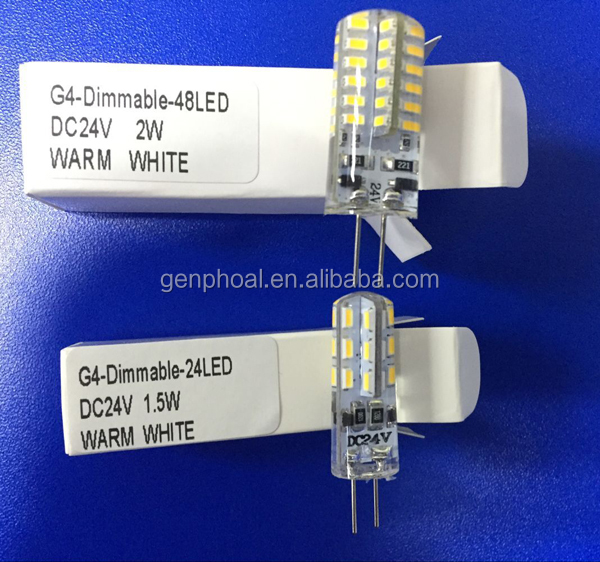 Free sample silicone boat yacht dimmable g4 24v led bulbs