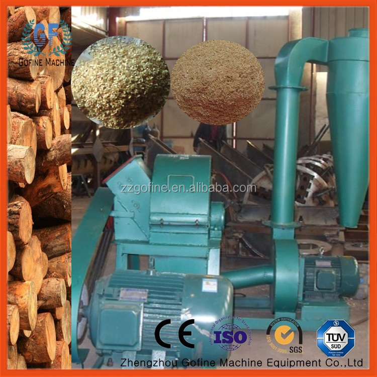 sawdust making machine for sale