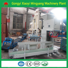 CE approved wood pellet package machine/packaging machine for pellet/organic fertilizer packaging machine 008618937187735