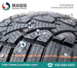 Zhuzhou Jinxin tungsten carbide car tire studs with low price for sale