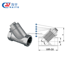 Stainless steel Y-Strainer natural gas valves