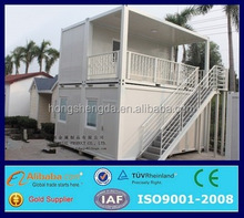 high quality prefabricated house/movable home