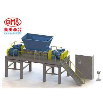 D1800 Double Shaft Shredder