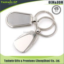 Wholesale high quality polished blank keychain making supplies