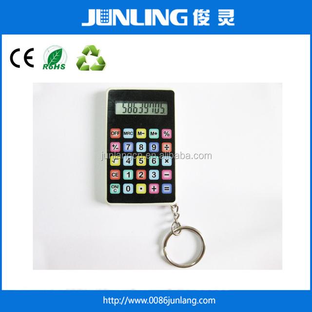 8 Digit Mini Key Chain Calculator Gift Calculator