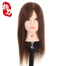 Large Stock 100% human 4# India Real Hair Training Head 16inch Brown 125g Mannequin Training Heads