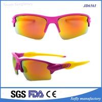 Variety Image Polar Eagle Polarized Shades Eyewear Sunglasses