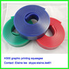 high quality rubber squeegee blade for nameplate printing