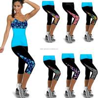Plus size compression yoga pants