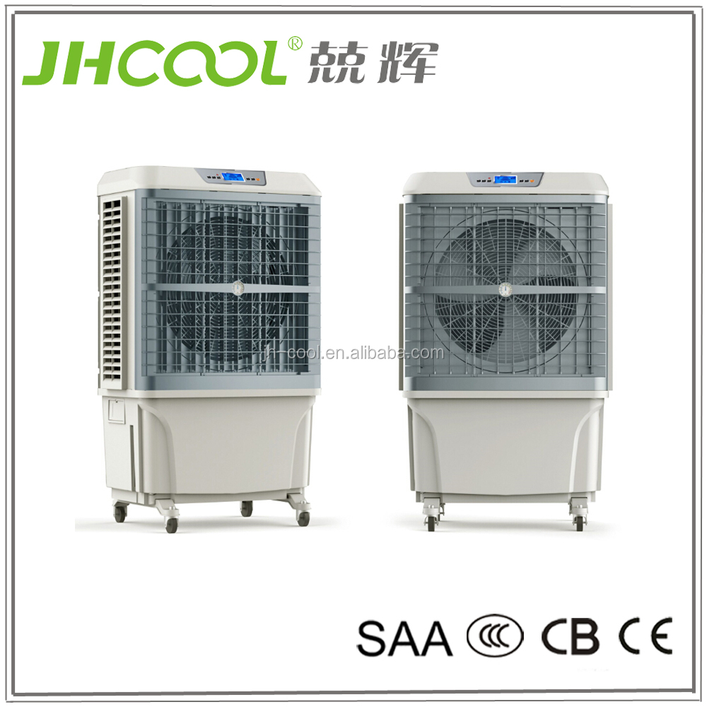 JHCOOL JH168 floor standing axial fan with water evaporator air cooler