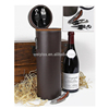/product-detail/luxury-leather-wine-box-with-3-tools-60167176255.html