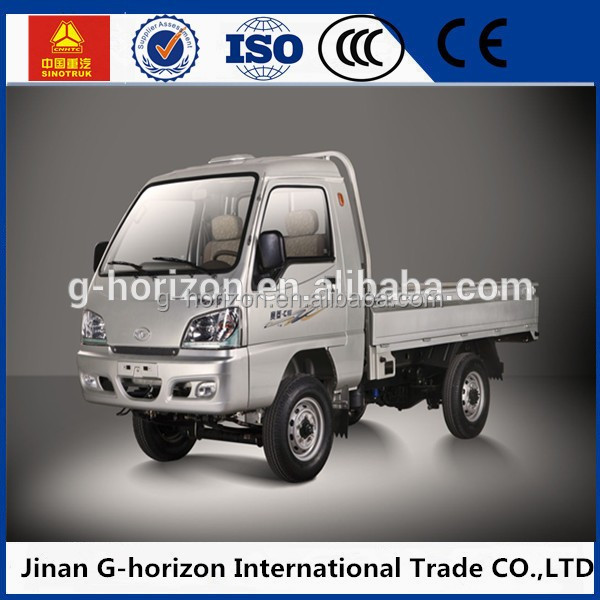 China mini pickup truck prices, small diesel trucks for sale