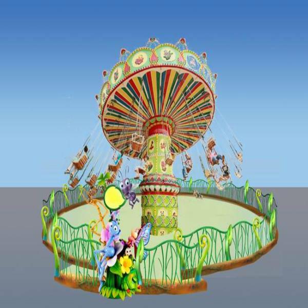 Parque de atracciones 16 sillas voladoras otros art culos for Sillas para parques