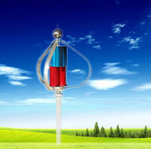 500W Direct Drive Permanent Magnetic Wind Generator/vertical axis wind turbine price