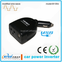 130w micro DC 12v to 24v dc converter for cars