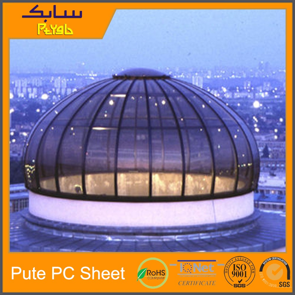 type canopy material sun sheet polycarbonate skylight dome type roof