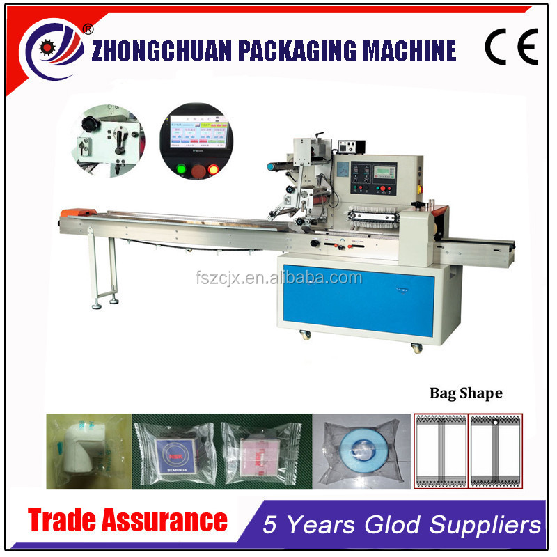 Trade Assurance Factory Horizontal Flow Packing Machine For Food/Hareware/Spare Part