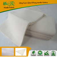 bamboo Diaper Inserts Breathable Cloth Diaper Inserts