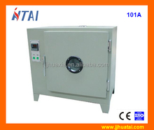 101A textile drying machine