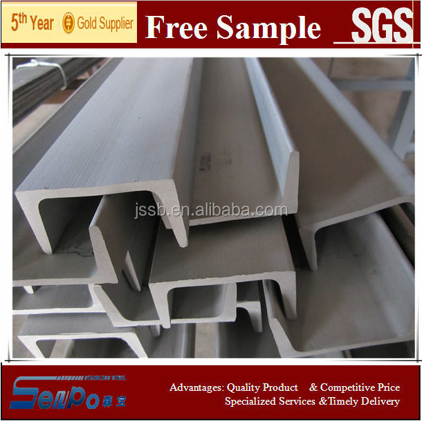 Hot sale AISI 304 stainless steel <strong>U</strong> channel / channel beam size tolerance for Vietnam market