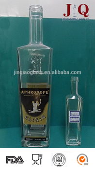 500ml and 50ml clear empty glass vodka rum bottle