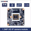Full HD 1.3MP SC1135+T10 Processor module from China