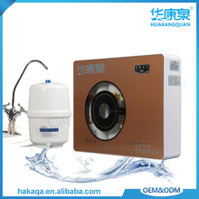 2016 home appliances reverse osmosis electric calcium mineral 5 stages korean water filter
