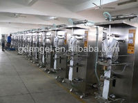 SJ-1000 automatic plastic water bag filling sealing machine
