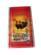 bopp bag pp woven lamination bag for packing grain and other agricultural products