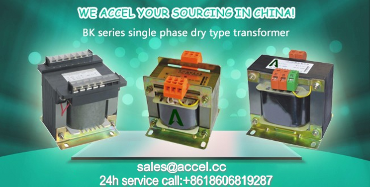 BK/DG safety transformer with IP23 enclosure