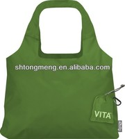 Reusable Shopping Tote/Grocery Bag with Pouch