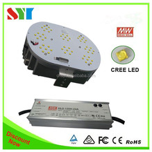 480v 347v 300w led retrofit kit replace 1000W high pressure sodium lamp