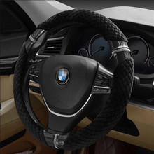 car accessories Soft silica car accessories anime car steering wheel cover for BMW