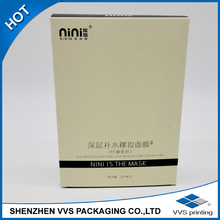 Hot sale eco-friendly recycle facial mask cosmestic packed paper box
