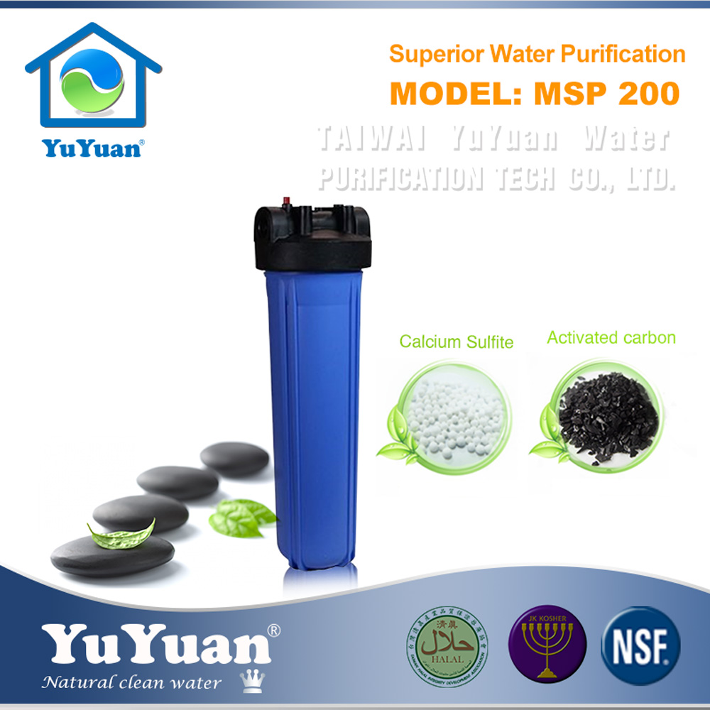 Innovative Maker Use Food Grade Plastic Balls Water Purifier Machine For Commercial Kitchen Equipment
