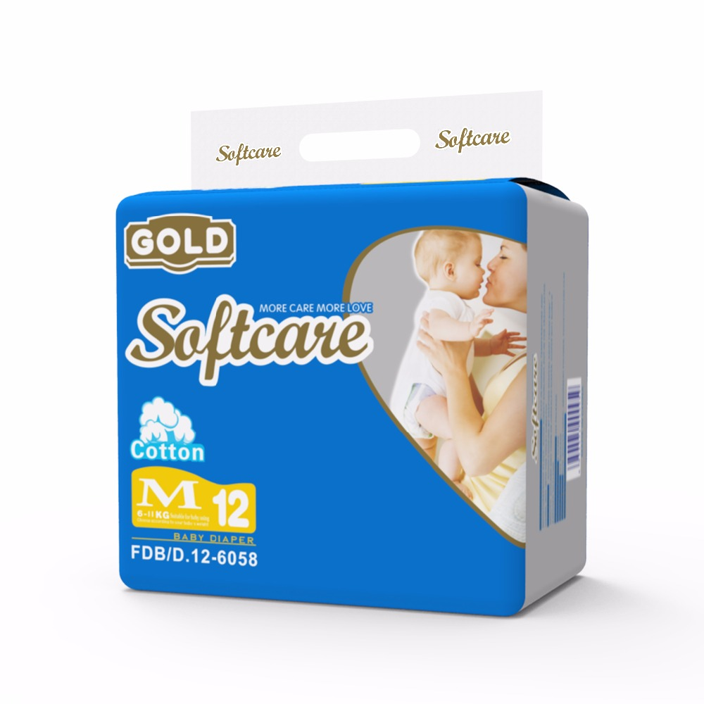 softcare disposable diaper