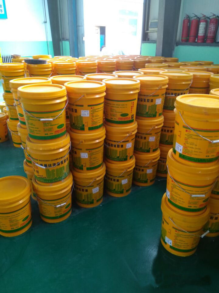 China Liquid latex paint for exterior wall coating