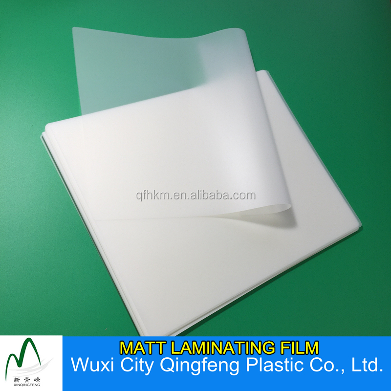Plastic Film Hologram Matte Finsihed Thermal Laminating Pouch Film A4 A3