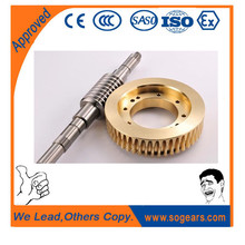 OEM drive worm gear and worm shafts