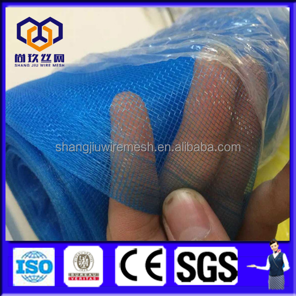 polyethlene vegetable plant anti insect screen/30mesh-100mesh polyethlene vegetable plant anti insect <strong>netting</strong>/50g-150g