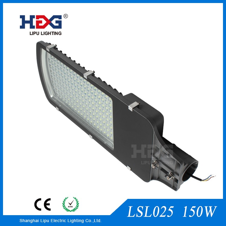 High power meanwell driver outdoor 150w led street light