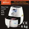 180 - 200 USD Mini 3D Sublimation Vacuum Cheap Heat Press mug printing machine price in india