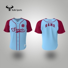 Low price First Grade canada pink baseball jersey custom
