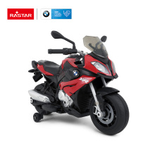 Rastar Ride toys rechargeable battery operated baby motorcycle for babies