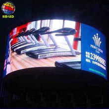 HM-LED on wall curved outdoor led display P10 curved led display screen for sale